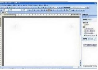 WPS Office官方下载 WPS Office 2015去广告版 9.1.0.4867 专业版