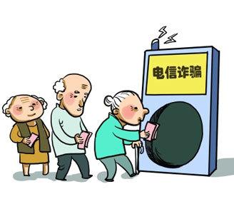 清华教授被骗1700万细节曝光:骗子猖狂真相惊人