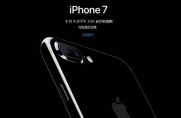 苹果双摄像头遭用户吐槽搞假