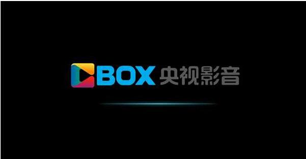 CBox央视影音去广告版 v3.0.2.9 绿色版 | 中国网络电视台的客户端软件