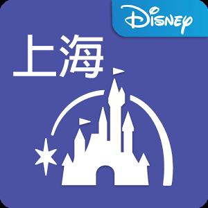 上海迪士尼度假区 4.1